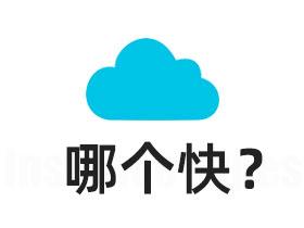 阿里云服务器内网宽带和公网宽带大小限制说明