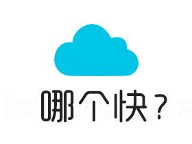 阿里云华南1(深圳)地域节点测试IP延迟ping值测试