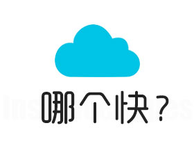 阿里云新加坡轻量应用服务器国内是CN2吗?