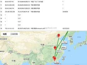 腾讯云香港服务器是CN2线路