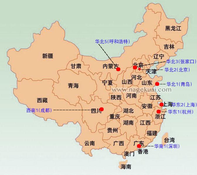 阿里云华北3(张家口)地域节点怎么样?