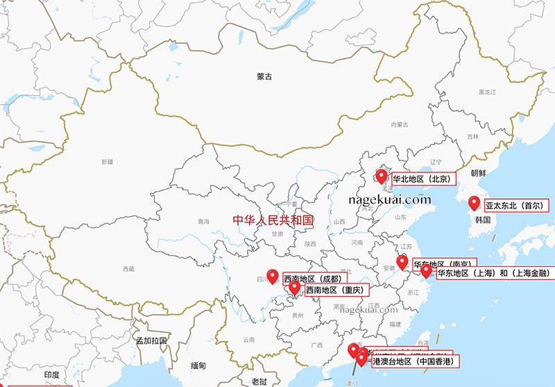 腾讯云服务器地域选择覆盖地区说明表