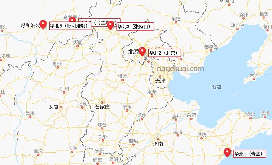 阿里云华北2地域机房在哪?在北京
